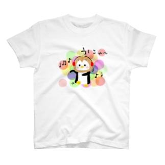 妄想ハムスター Tシャツ