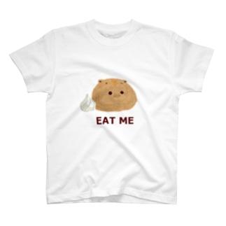 妄想ハムスター(EAT ME) Tシャツ