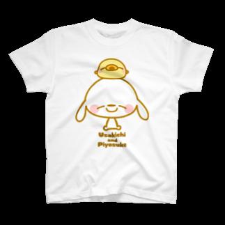 うさきちとぴよすけ その2(カラーver) Tシャツ