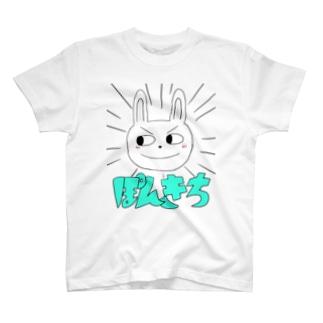 ぽんきち Tシャツ