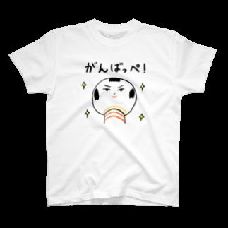 仙台弁こけしの仙台弁こけし(がんぱっぺ!)Tシャツ