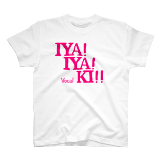 IYAIYAKIヴォーカル Tシャツ