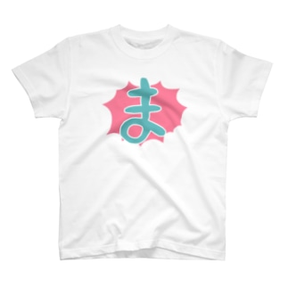 2歳児用 Tシャツ