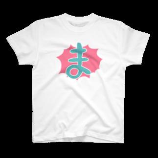 つかさの2歳児用Tシャツ