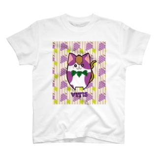 [フルーツ猫シリーズ]ヴィーティス Tシャツ