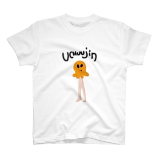 UCHUUJIN Tシャツ