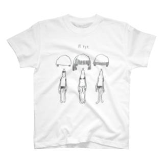 drawing T Tシャツ