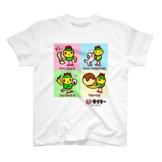 コミドリ Tシャツ