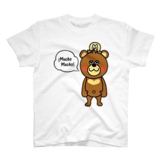 ベアムーチョ-素立ちポーズA Tシャツ