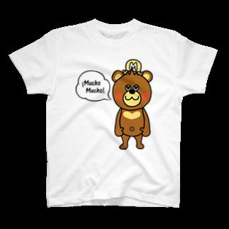 メルヘンダイバーのベアムーチョ-素立ちポーズATシャツ