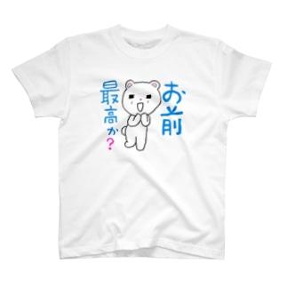 ゆりりん Tシャツ