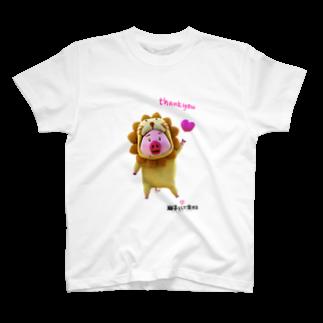 zentoyの「獅子として生きる」ベンジャミン thank youTシャツ