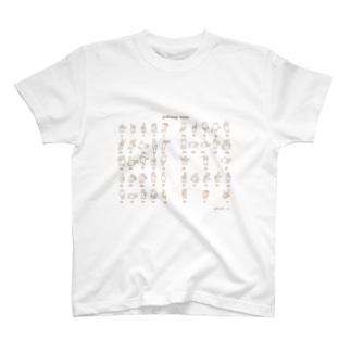 指文字50音表 Tシャツ