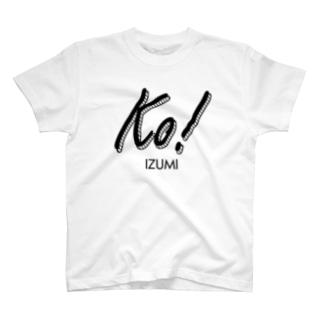 koizumi Tシャツ
