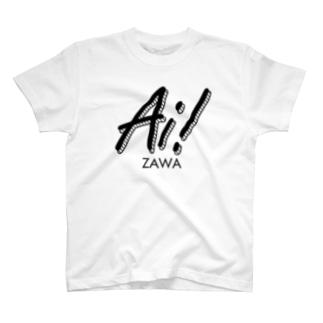 aizawa Tシャツ