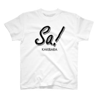 sakakibara Tシャツ