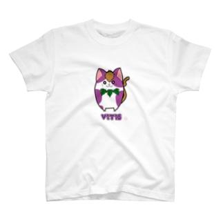[フルーツ猫シリーズ]ぶどう猫のヴィーティス Tシャツ