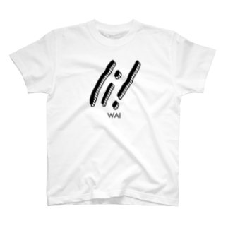 tocaiのiwaiTシャツ