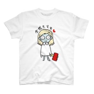ミミー the 全然大丈夫 Tシャツ