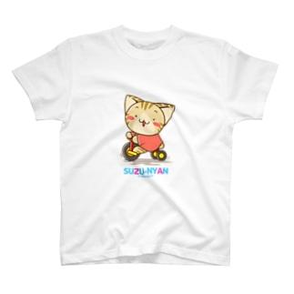 すずにゃん 三輪車(文字なし) Tシャツ