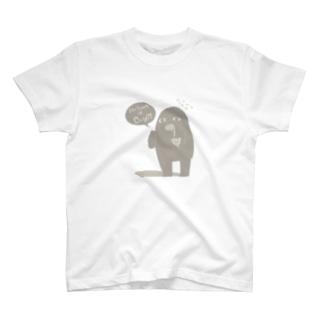 泣いてるよ~~~ Tシャツ