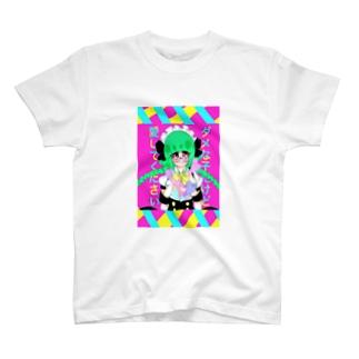 メイドちゃん Tシャツ