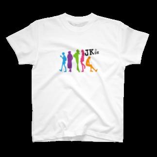 高瀬彩のJK+DK カラー単色Tシャツ