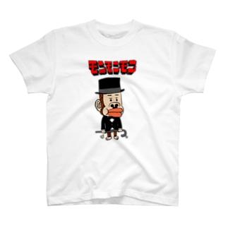 紳士モンモン Tシャツ