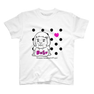 憎めないブス(モノクロピンク) Tシャツ