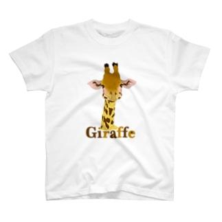 Giraffe Tシャツ