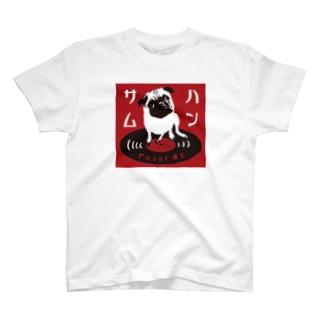 ハンサムレコード公式ロゴ Tシャツ