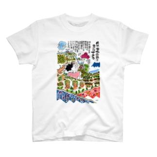 丹沢・塔ノ岳と尊仏岩のコイワザクラ Tシャツ