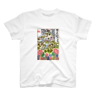 山旅漫歩゚ Tシャツ