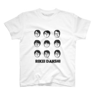 RIKEI DANSHI (mono) Tシャツ