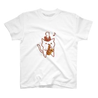 アルトサックスねこさん Tシャツ