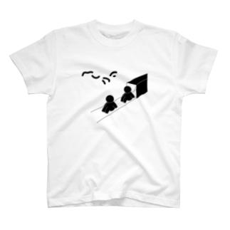 ヘリウムくん(ブラック) Tシャツ