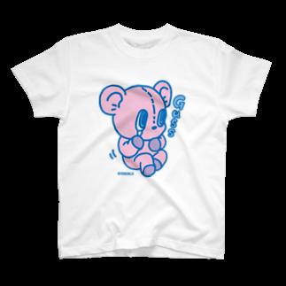 Nakuma ▲Pink▽ Tシャツ