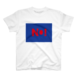 NO! Tシャツ