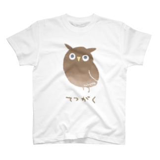 勘助のてつがくするフクロウ Tシャツ
