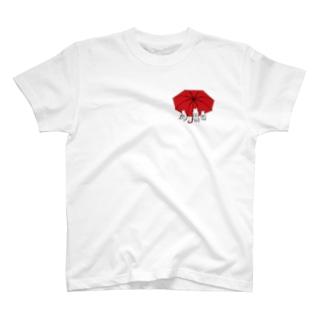 たいいくすわりなごむね Tシャツ