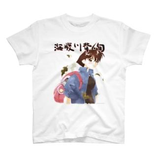 海腹川背・旬 ロゴ付 Tシャツ