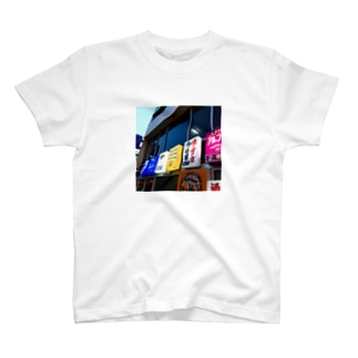 スナックビル Tシャツ