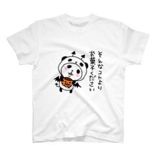 パンダinぱんだ(お菓子ください) Tシャツ