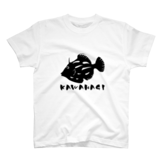 カワハギ Tシャツ