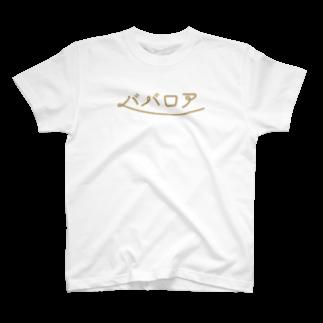 Tシャツ大好きっ子クラブのババロアTシャツ