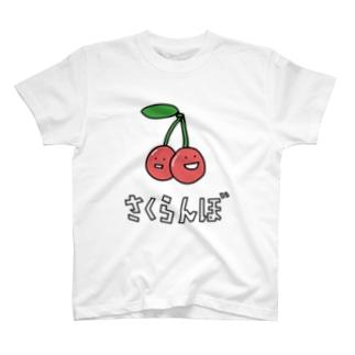 ラッキーキャラクター「さくらんぼ」 Tシャツ