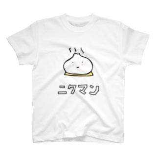 ラッキーキャラ「肉まん」 Tシャツ