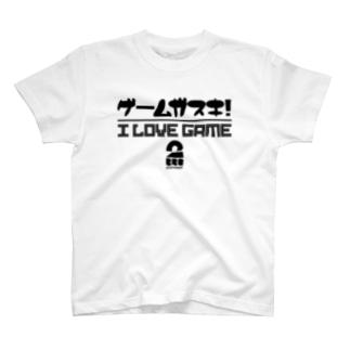 黒「I LOVE GAME」淡色Tシャツ Tシャツ