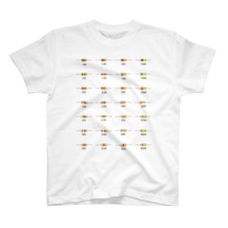 抵抗の値がわかるやつ Tシャツ