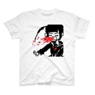 メンヘラ少女大吐血 Tシャツ